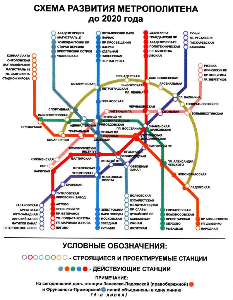 Схема будущих станций метро санкт-петербурга